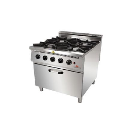 Kayalar  Modüler Pişirici Endüstriyel Mutfak Ürünleri