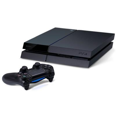 Sony Play Station 4 500 GB Oyun Konsolu